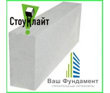 Газоблок для перегородок Стоунлайт 600х200х100 мм 1 сорт
