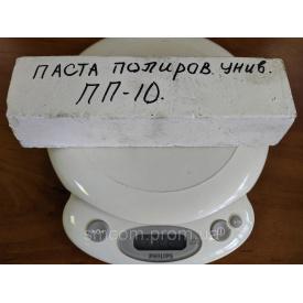 Паста для полірування виробів з металу РР-50 1120гр