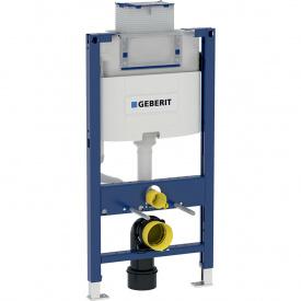 Монтажный элемент для подвесного унитаза Geberit Duofix H 98 см с бачком Omega 12 см 111.030.00.1