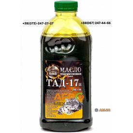 Масло трансмиссионное PROMO ТАД-17 0,9л