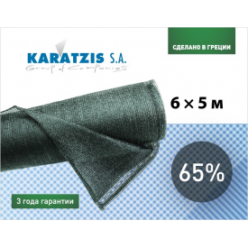 Полімерна сітка Karatzis для затінення 65% 6х5 м