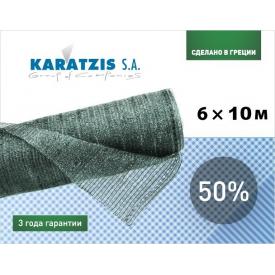 Полімерна сітка Karatzis для затінення 50% 6x10 м