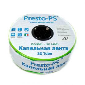 Капельная лента Presto-PS эмиттерная 3D Tube для расхода воды 2,7 л/ч 1000 м (3D-20-1000)