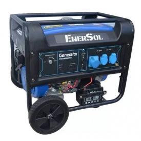 Генератор бензиновый EnerSol SG-8E (B)