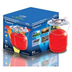 Газовий балон Турист 5 л ПТ-6042