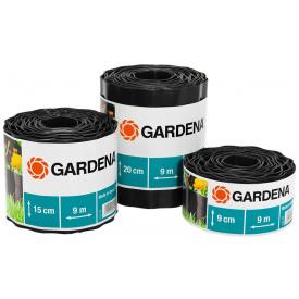 Бордюрная лента Gardena 900x20см (00534-20.000.00)