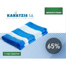 Сетка для затенения KARATZIS бело-голубая 65% 4x10м