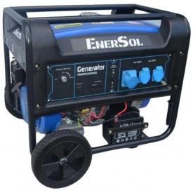 Генератор бензиновый EnerSol SG-7PE (B)