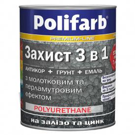 Захист 3 в 1 ПОЛІФАРБ з молот. та перламут. ефектом Сріблястий 2,2кг