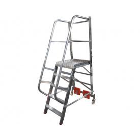 Лестница с платформой KRAUSE Stabilo Vario Компакт 5 ступеней (833006)