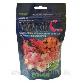 Удобрение для огородных цветов и домашних вазонов PLANTON C (200 г) от Plantpol Zaborze Польша
