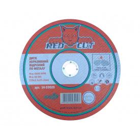 14-23025 Диск отрезной по металлу 230x2,5x22,2Red Cut 25 шт