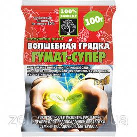 Удобрение Волшебная грядка Гумат-супер 100 г от Agromaxi оригинал