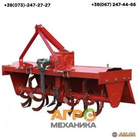 Почвофреза тракторная Forte Ф-125 (1,25 м) + кардан