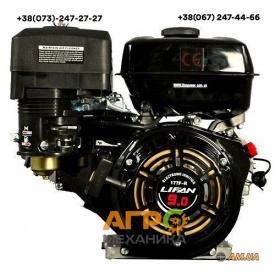 Двигатель Lifan LF177F-R (газ/бензин) (редуктор с центробежным сцеплением)