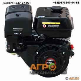 Двигун Loncin G270F