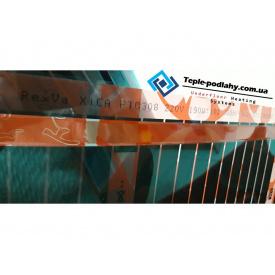 Инфракрасная нагревательная плёнка RexvaXT-308PTC, размером 0.80 х 1.50 ( это принципиально новый продукт)