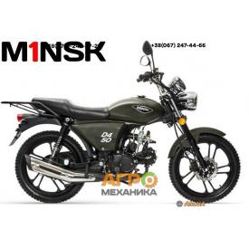 Мопед Минск D4 50 M1NSK (Беларусь)