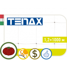 Сетка шпалерная Tenax Ортинет белая 1,2х1000 м