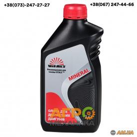 Масло Vitals Semisynthetic 2Т 1л