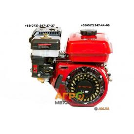 Двигатель Weima WM170F-T/20 (шлицы, вал 20 мм)