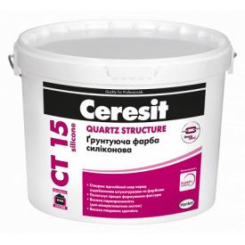CERESIT СТ-15 Грунтующая силиконовая краска, 10 л