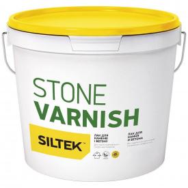 Siltek Stone Varnish Лак для каменю і бетону 10 л