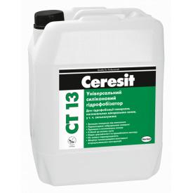 CERESIT CT-13 Универсальный гидрофобизатор 10 л