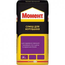 Суміш для кладки блоками з газобетону МОМЕНТ 25 кг