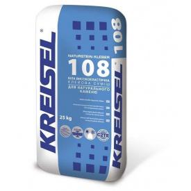 Біла високоеластична клейова суміш для натурального каменю KREISEL NATURSTEIN-KLEBER 108, 25 кг