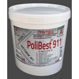 Гидроизоляция для бетонных полов PoliBest 911 эпоксидная комплекс А+В 9 кг