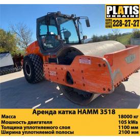 Грунтовый каток HAMM 3518