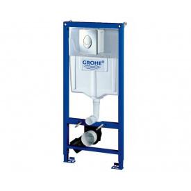 Інсталяційна система для унітазу GROHE Rapid SL 3в1 з кнопкою хром 38721001