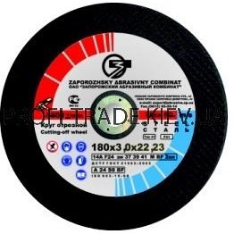 Диск отрезной ЗАК 230x1,6x22 14 А 41 (40 шт) ПТ-2863