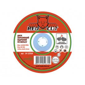 14-12516 Диск отрезной по металлу 125x1,6x22,2Red Cut (25 шт)