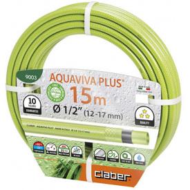 "Шланг для поливу Claber Aquaviva Plus 1/2"" 15м (90030000)"