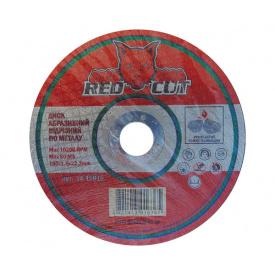 14-15016 Диск отрезной по металлу 150x1,6x22,2 Red Cut (25 шт)