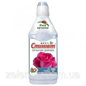 """Добриво """"Стимовіт"""" для троянд (500 мл)"""