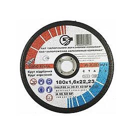 Диск отрезной ЗАК 180x1,6x22 14 А 41 (30 шт) ПТ-0052
