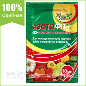 """Добриво для овочів """"Азотофіт"""" (10 мл) від БТУ-Центр"""