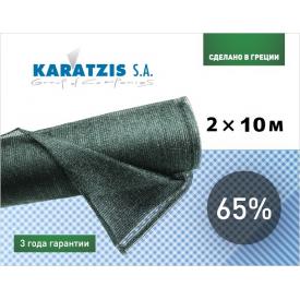Полімерна сітка Karatzis для затінення 65% 2х10 м