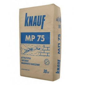 Штукатурка гіпсова машинного нанесення KNAUF МР75 30 кг