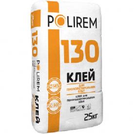 Клей для приклеивания плит из пенополистирола Polirem 130 25кг