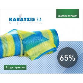 Сітка затінюють KARATZIS жовто-блакитна 65% (2х50м)