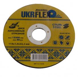 Диск 115x1,6x22,2 мм отрезной по металлу BLACK STAR UKRflex (25 шт) 12-11516