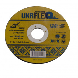Диск 115x1,0x22,2 мм отрезной по металлу BLACK STAR UKRflex 25 шт 12-11510