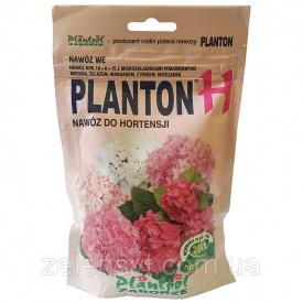 Удобрение для гортензий PLANTON H (200 г) от Plantpol Zaborze Польша