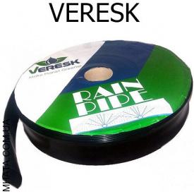 Лента для полива Туман Veresk 40 мм 100 м