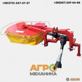 Косилка роторная КРН-1.35 (без кардана)