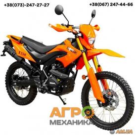 Мотоцикл Минск X 250 MINSK (Беларусь) (оранжевый)